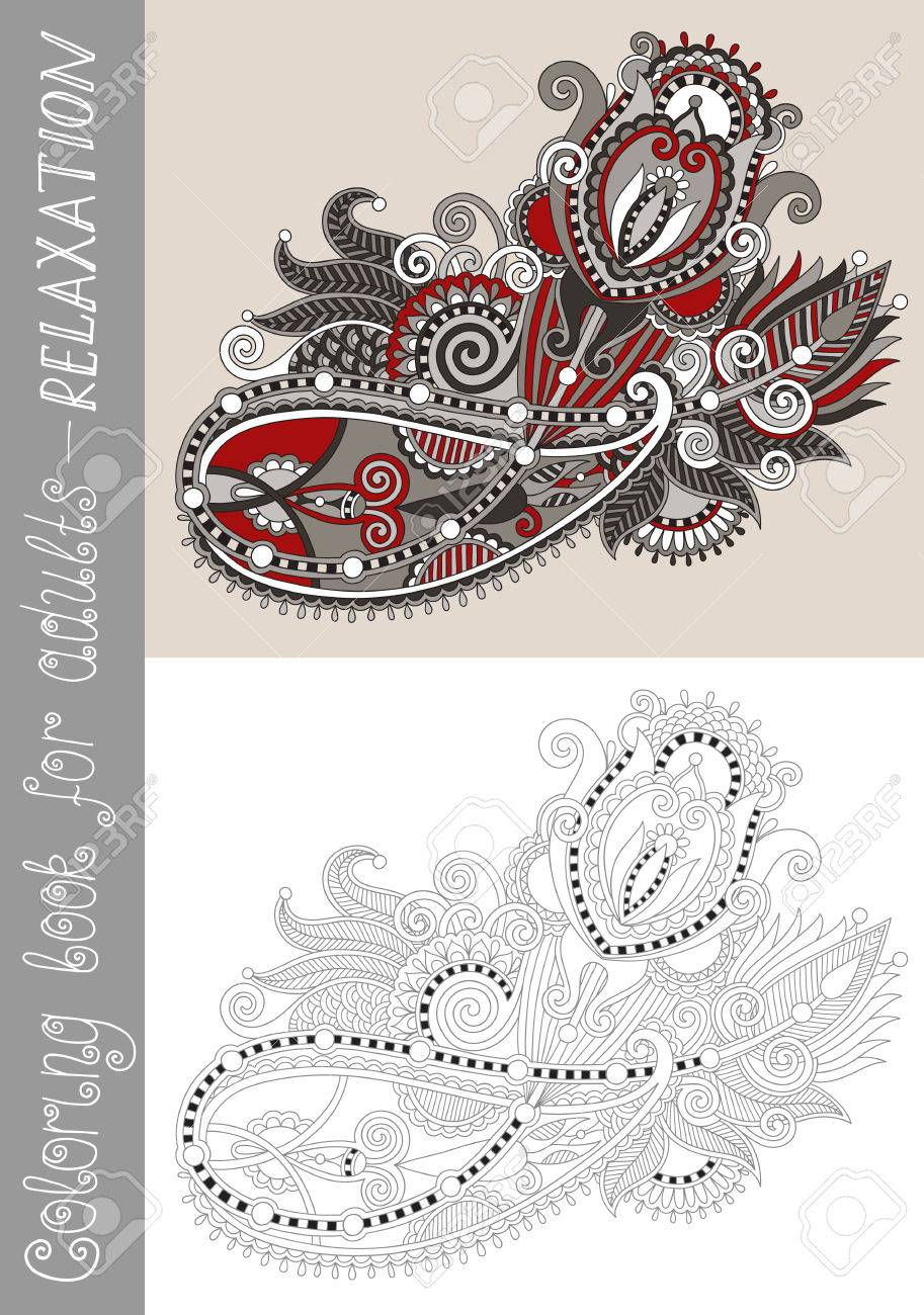 unique coloring book page for adults flower paisley design joy to older children and - Paisley Designs Coloring Book