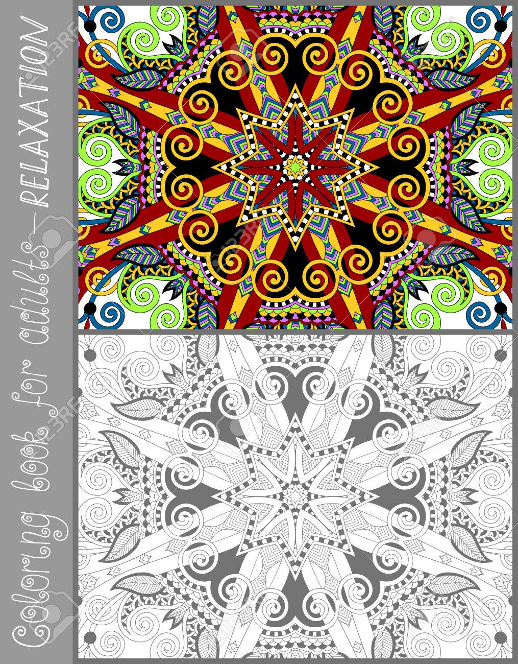 Unique Coloring Book Page For Adults Flower Paisley Design Joy To Older Children And