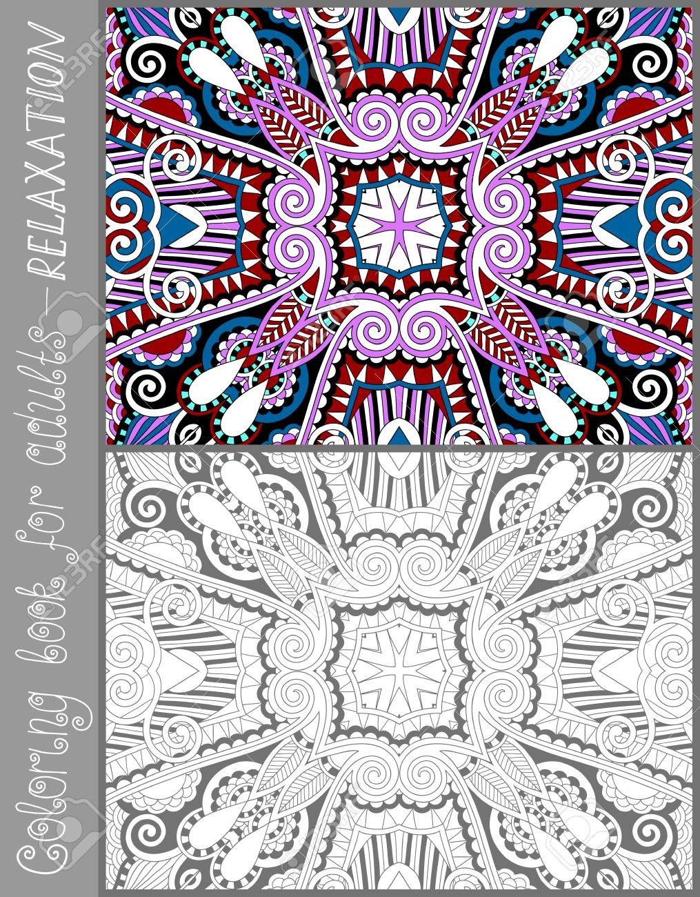 unique coloring book page for adults flower paisley pattern joy to older children and - Unique Coloring Books