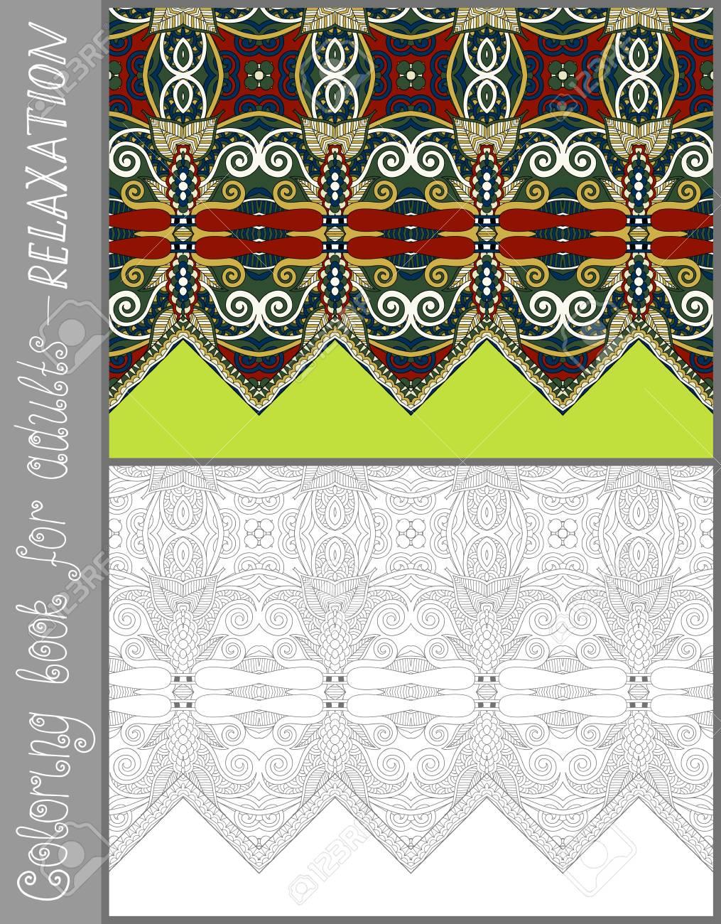 Moderno Diseños De Paisley Para Colorear Composición - Ideas Para ...