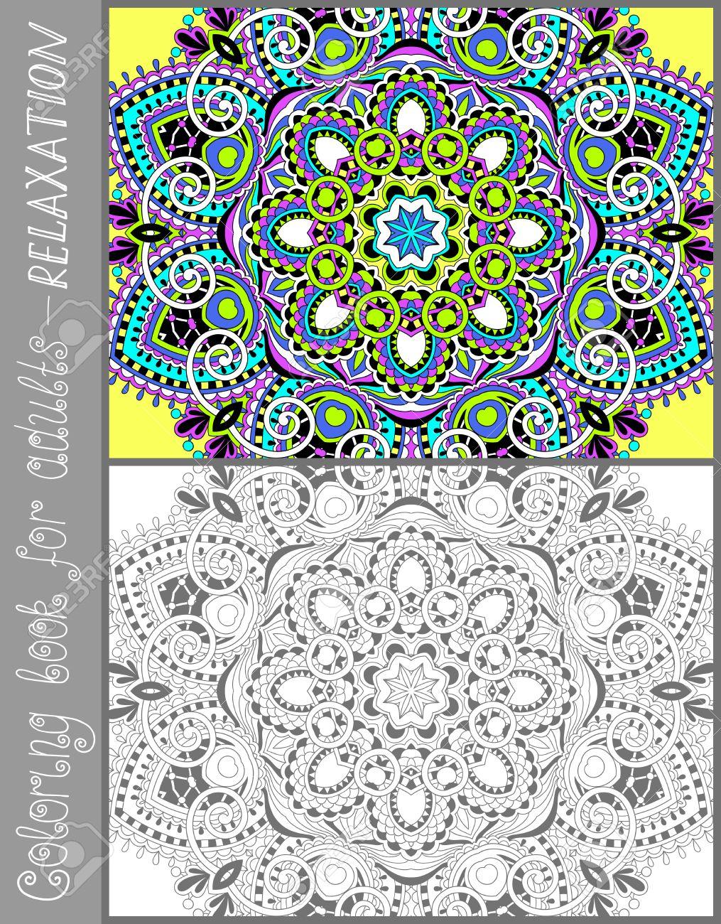 Fantástico Flor única Para Colorear Foto - Enmarcado Para Colorear ...