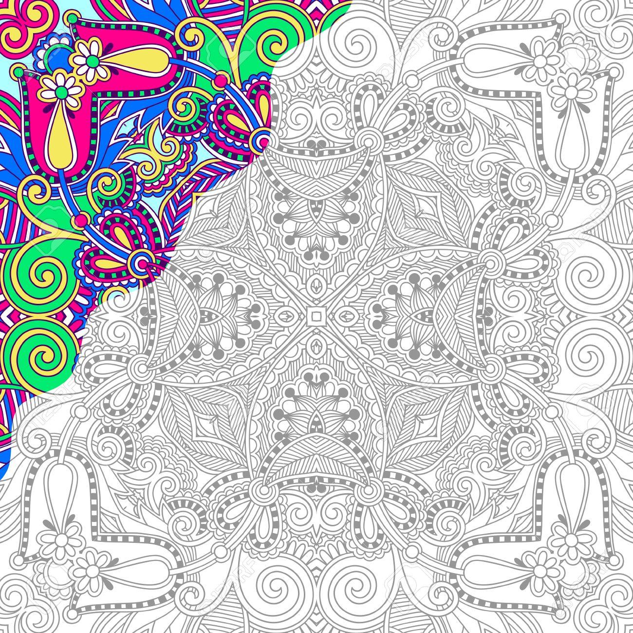 Página única Para Colorear Libro Cuadrado Para Adultos - Diseño De ...