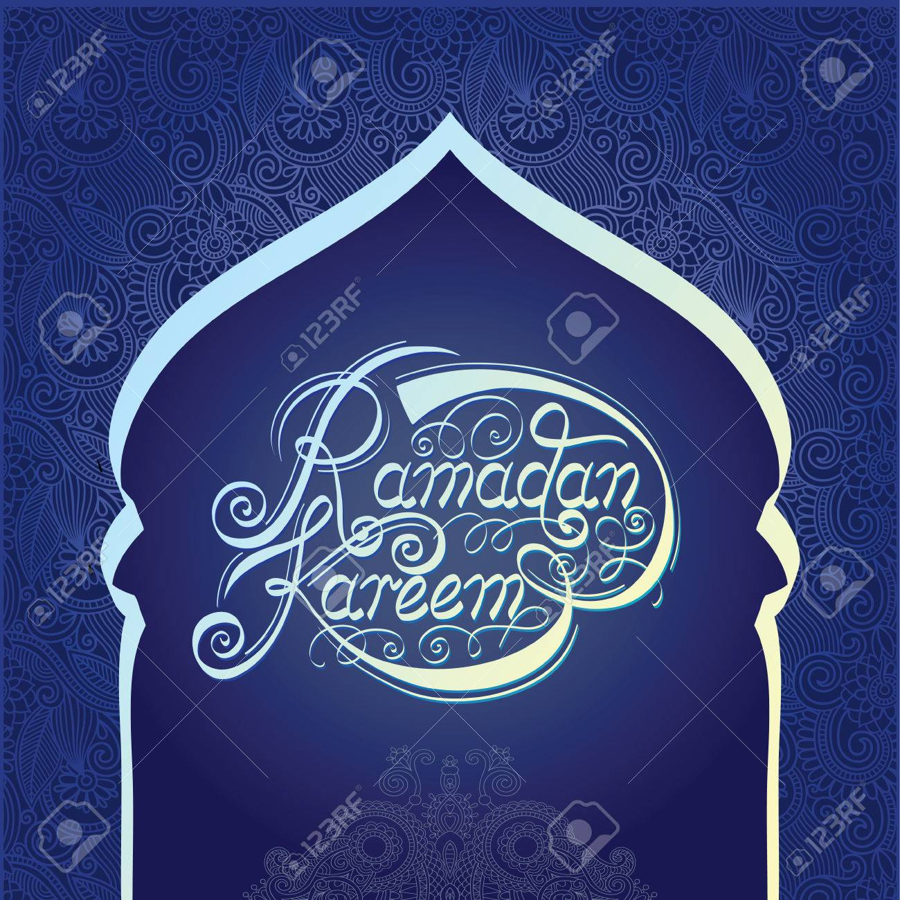 Decorative design for holy month of muslim community festival decorative design for holy month of muslim community festival ramadan kareem invitation card vector stopboris Choice Image