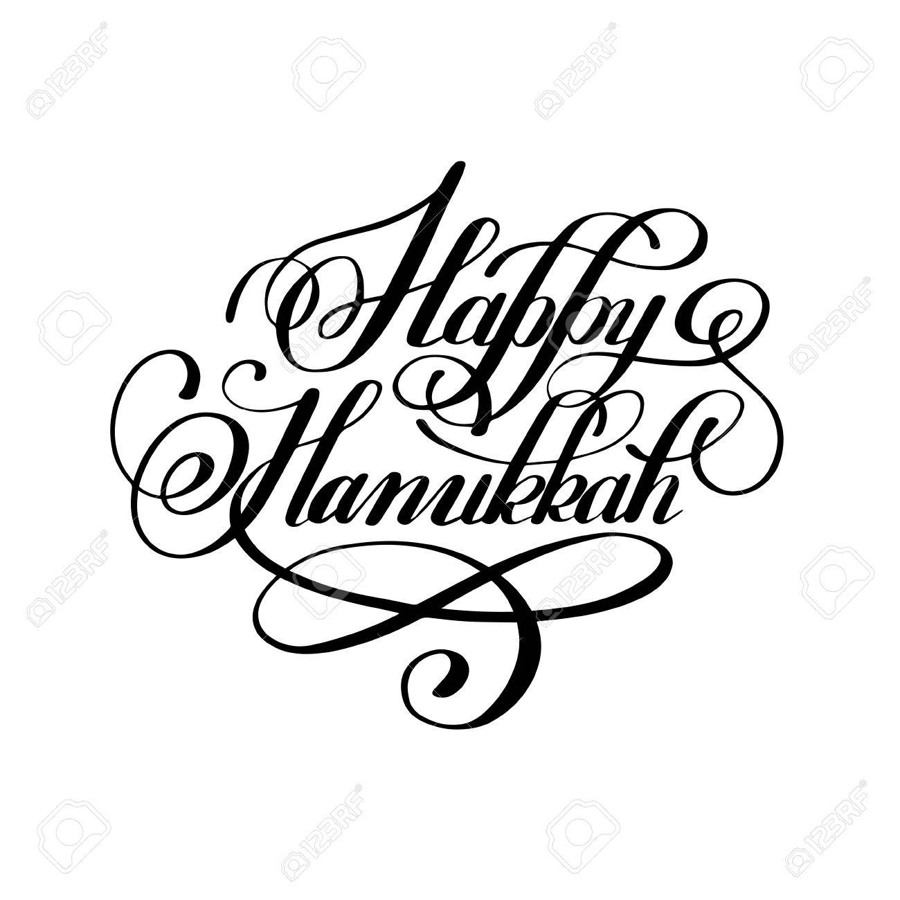 Happy hanukkah handwritten lettering inscription to jewish holiday happy hanukkah handwritten lettering inscription to jewish holiday greeting card stock vector 66910638 m4hsunfo Image collections