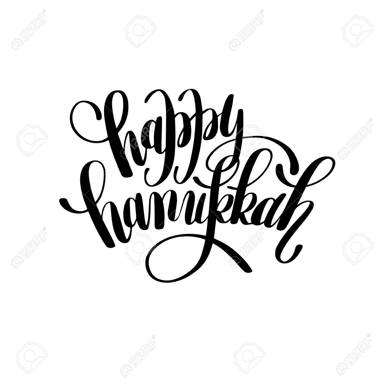 Happy hanukkah handwritten lettering inscription to jewish holiday happy hanukkah handwritten lettering inscription to jewish holiday greeting card stock vector 66910639 m4hsunfo Image collections