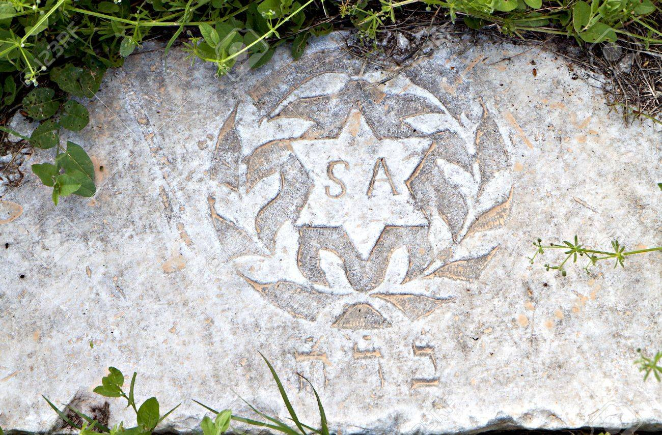 Hebraic tombstone remains found in Greece Stock Photo - 16088919