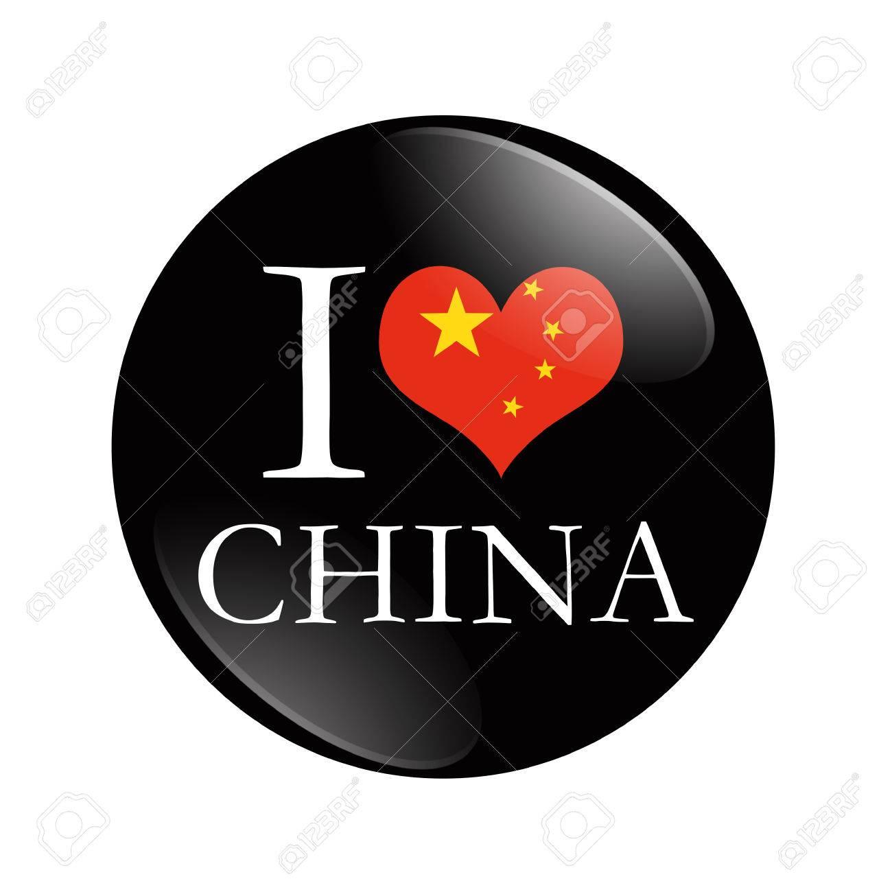 Love love china