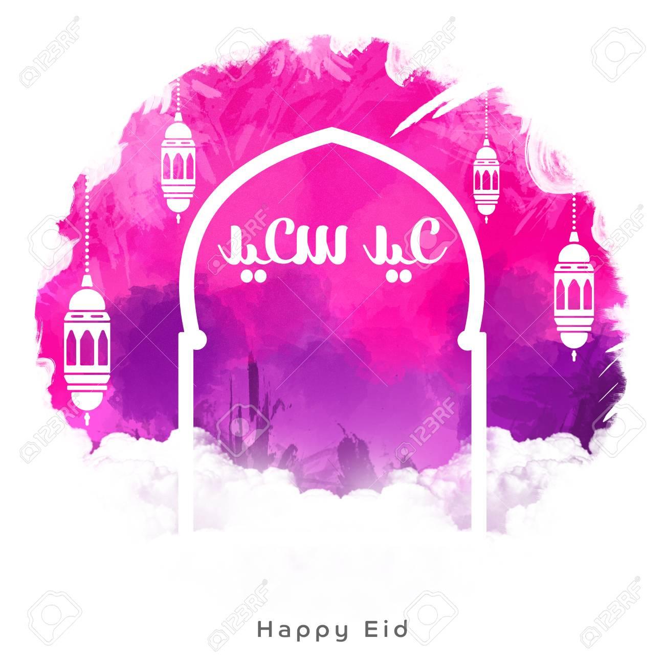 Top Arabic Eid Al-Fitr Greeting - 84944234-arabic-calligraphy-of-an-eid-greeting-happy-eid-al-adha-eid-al-fitr-eid-mubarak-beautiful-greeting-c  Gallery_916070 .jpg