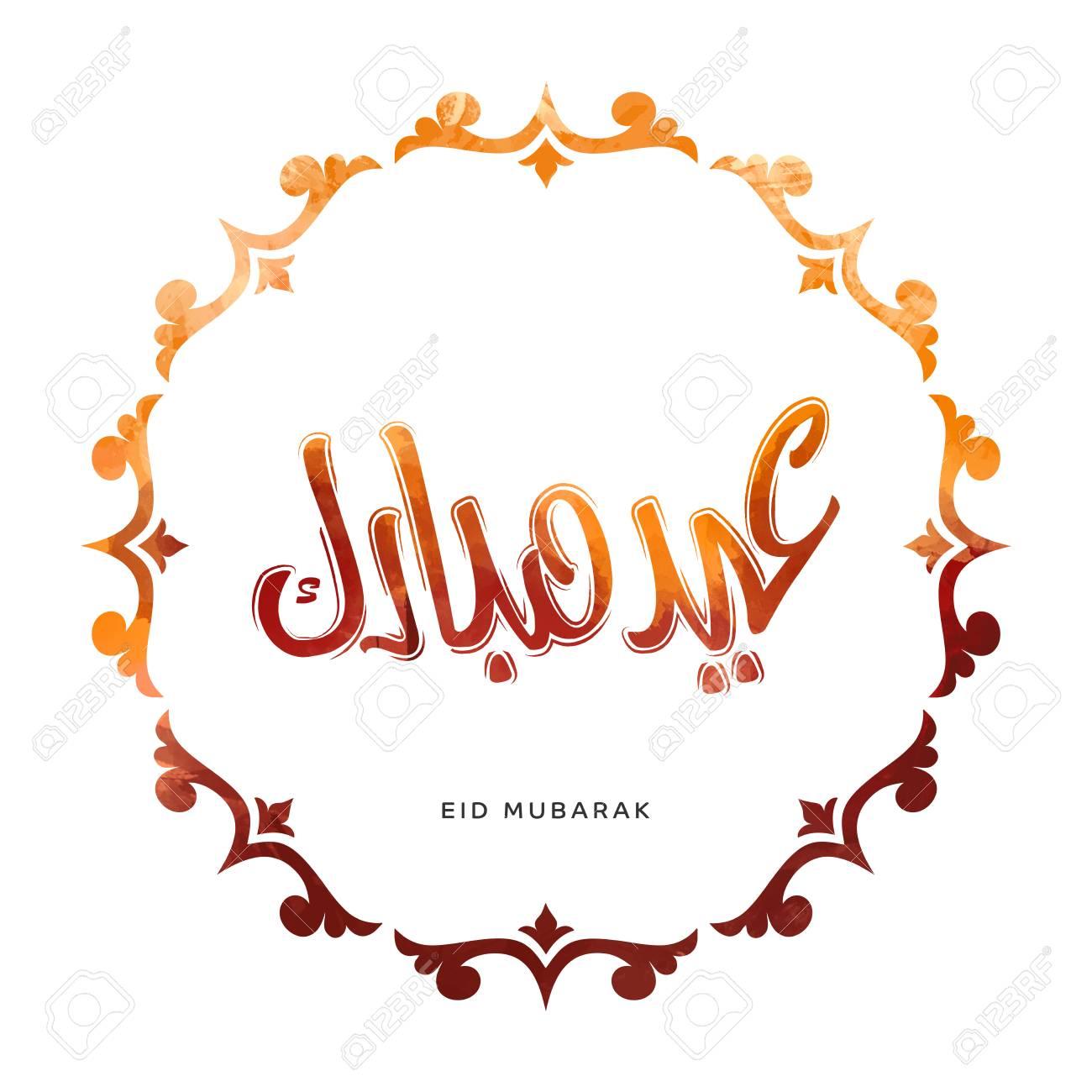 Top Arabic Eid Al-Fitr Greeting - 84944103-arabic-calligraphy-of-an-eid-greeting-happy-eid-al-adha-eid-al-fitr-eid-mubarak-beautiful-greeting-c  Gallery_916070 .jpg