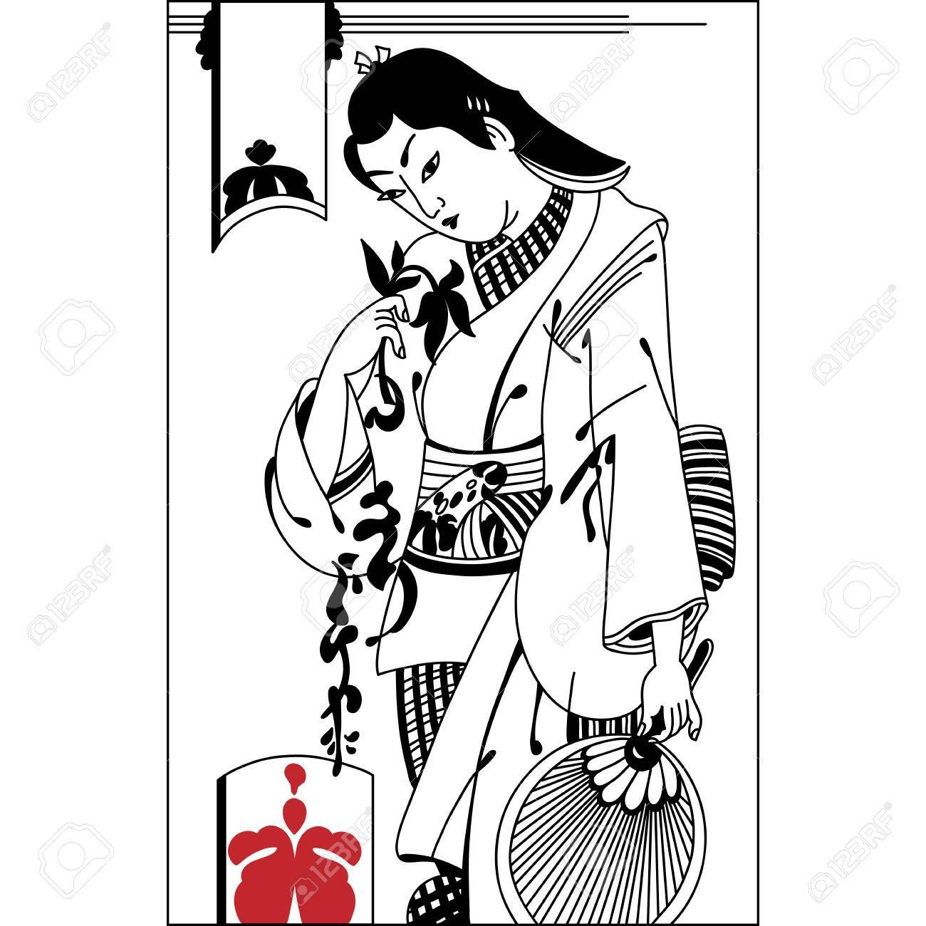 Broken Heart The Illustration Of Sad Samurai Vintage Hand Draw