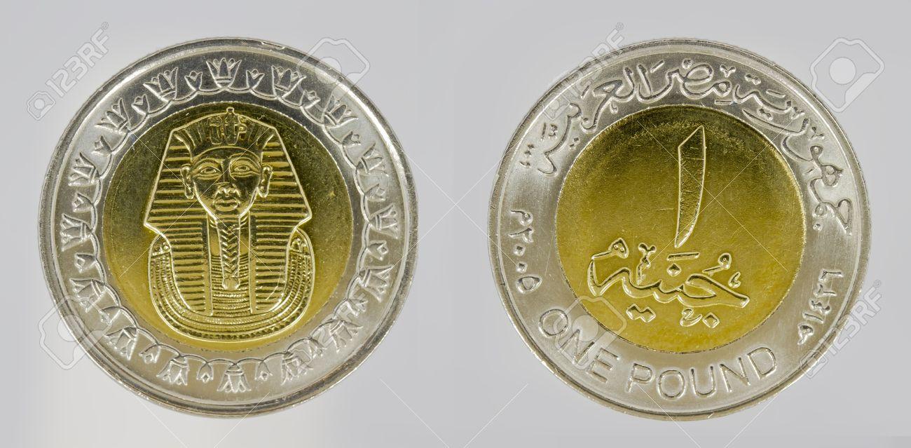 Arabischen Republik ägypten Die Münze Von 1 Pfund Zeigt Den Pharao Tutanchamun
