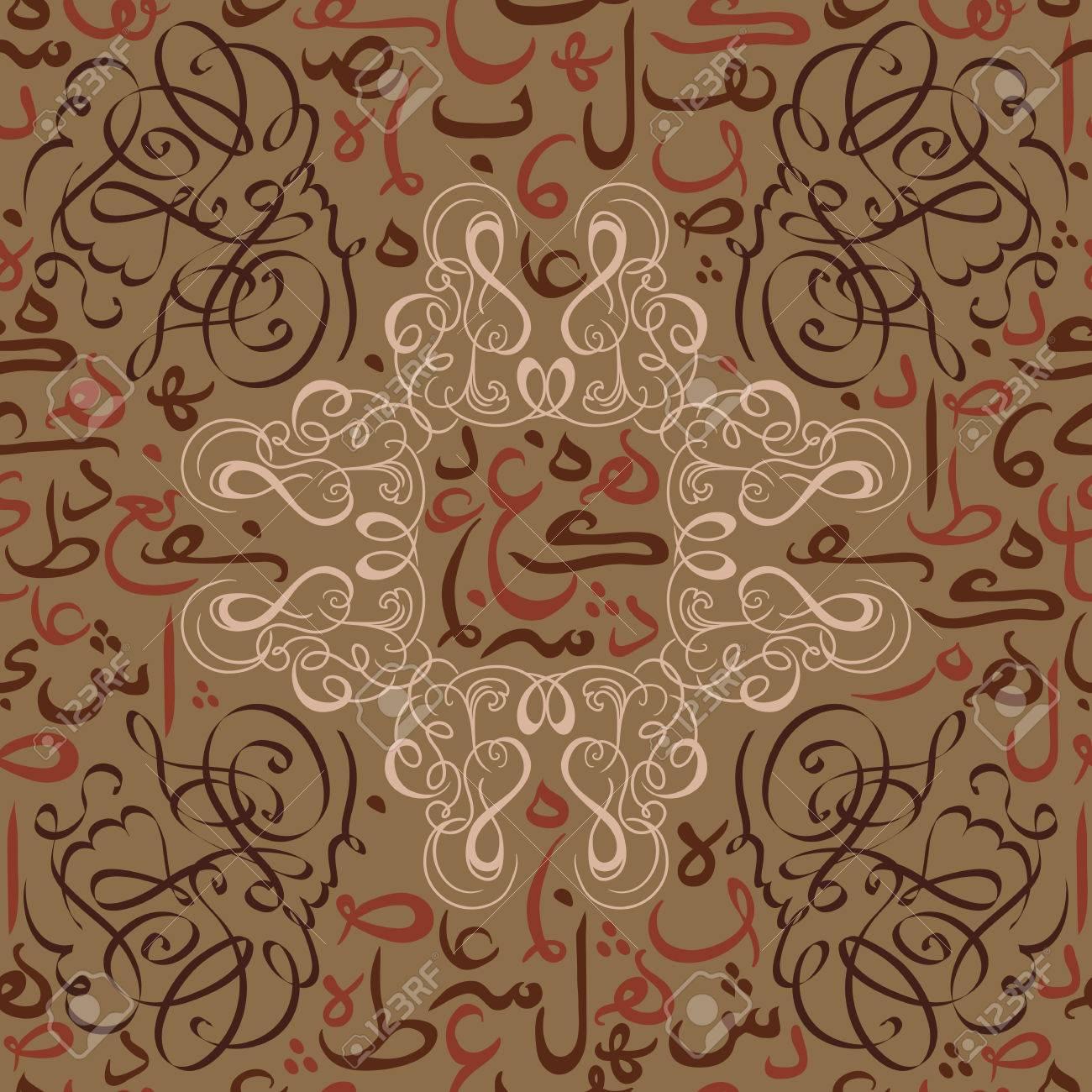 seamless pattern ornament Arabic calligraphy of text Eid Mubarak concept for muslim community festival Eid Al Fitr Eid Mubarak - 43853061