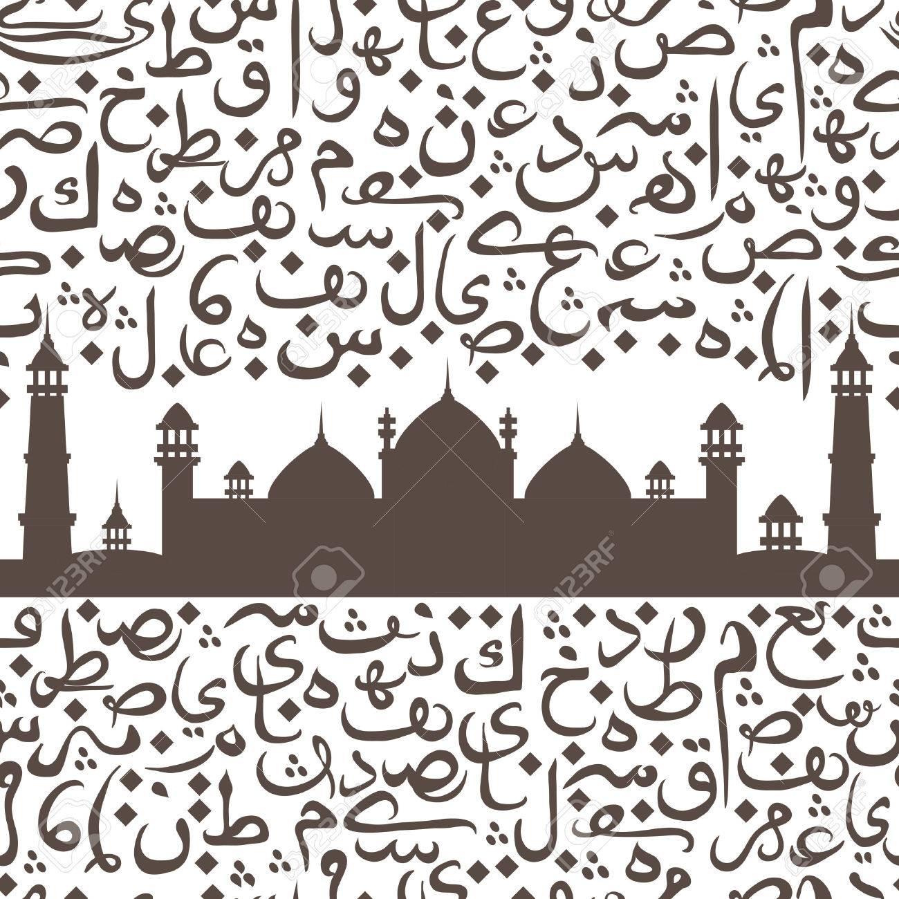 seamless pattern ornament Arabic calligraphy of text Eid Mubarak and mosque. Concept for muslim community festival Eid Al FitrEid Mubarak - 43922106