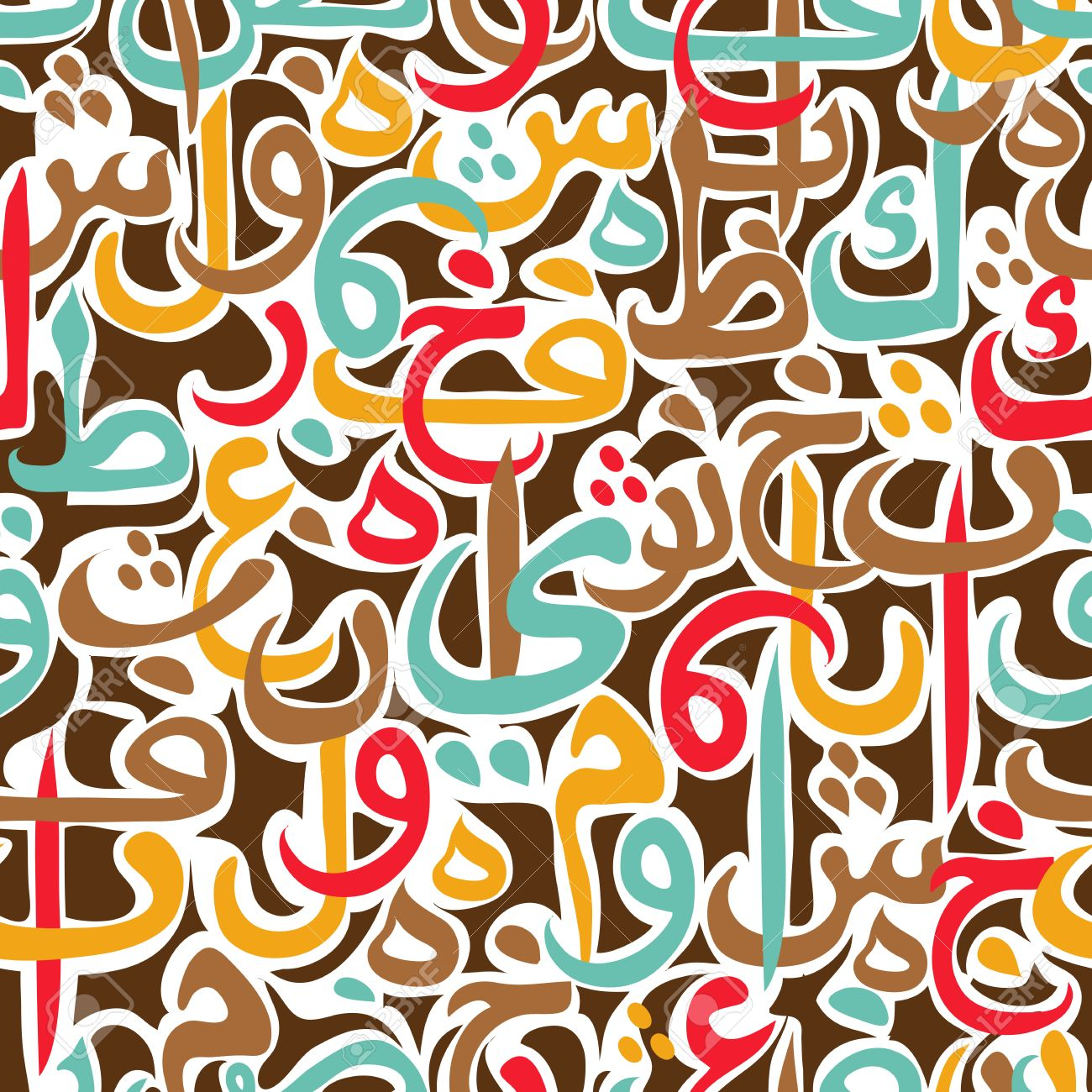seamless pattern ornament Arabic calligraphy of text Eid Mubarak concept for muslim community festival Eid Al FitrEid Mubarak - 48036520