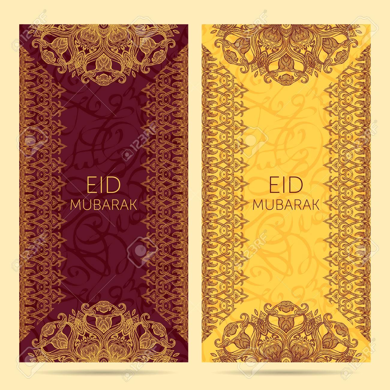 Beautiful greeting card for muslim community festival eid mubarak beautiful greeting card for muslim community festival eid mubarak pattern with ornament arabic calligraphy m4hsunfo