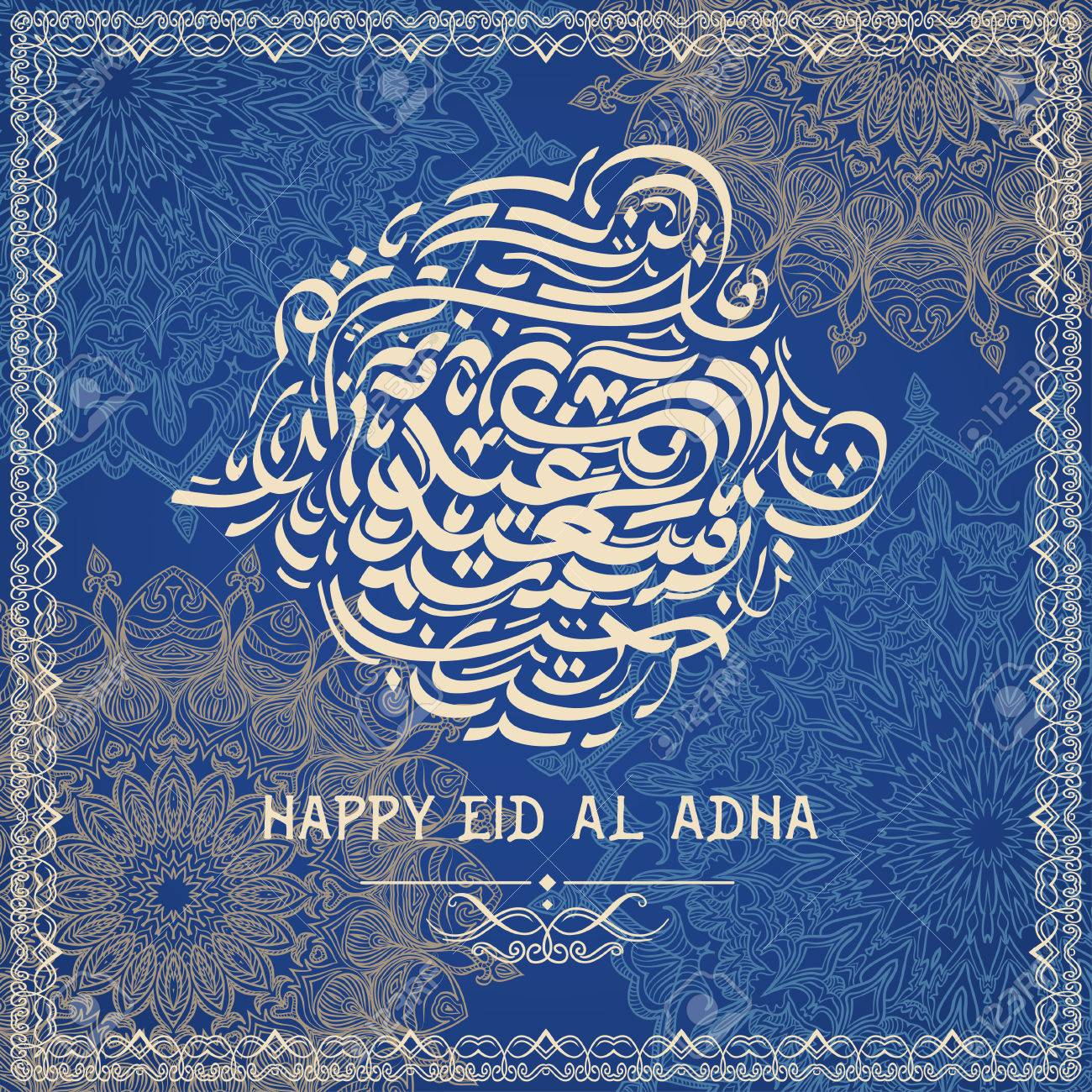 Eid Al Adha Latest News Images And Photos Crypticimages