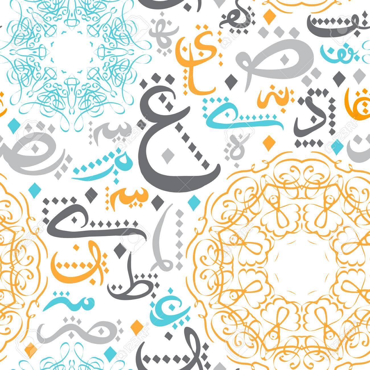 Seamless pattern with Arabic calligraphy and ornate mandala. Concept design for muslim community festival Eid Al Fitr(Eid Mubarak)(Translation: thank god). - 63173460