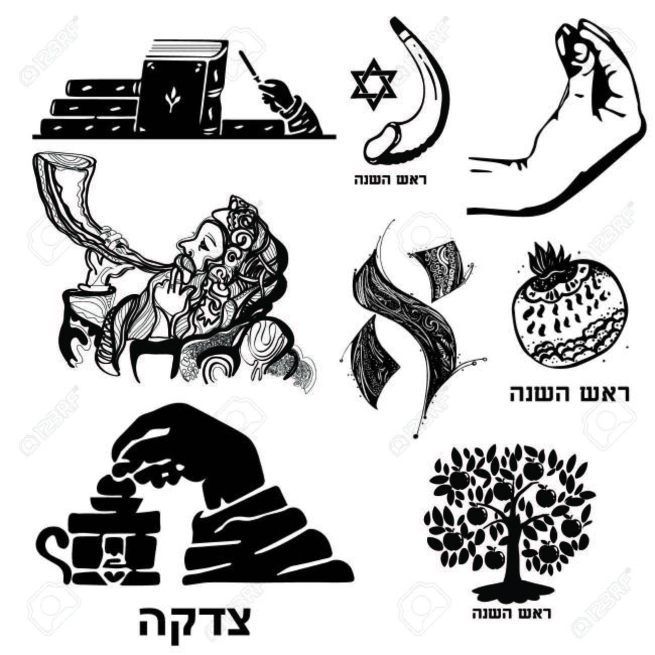 religious new year set of religious hebrew symbols rosh hashanah doodle hand drawing jewish holiday object