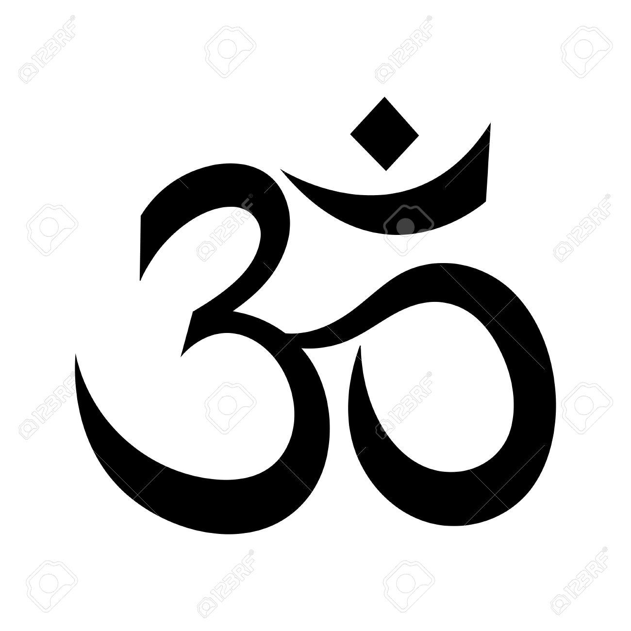 The symbol of the divine triad of brahma vishnu and shiva the symbol of the divine triad of brahma vishnu and shiva stock vector biocorpaavc Gallery