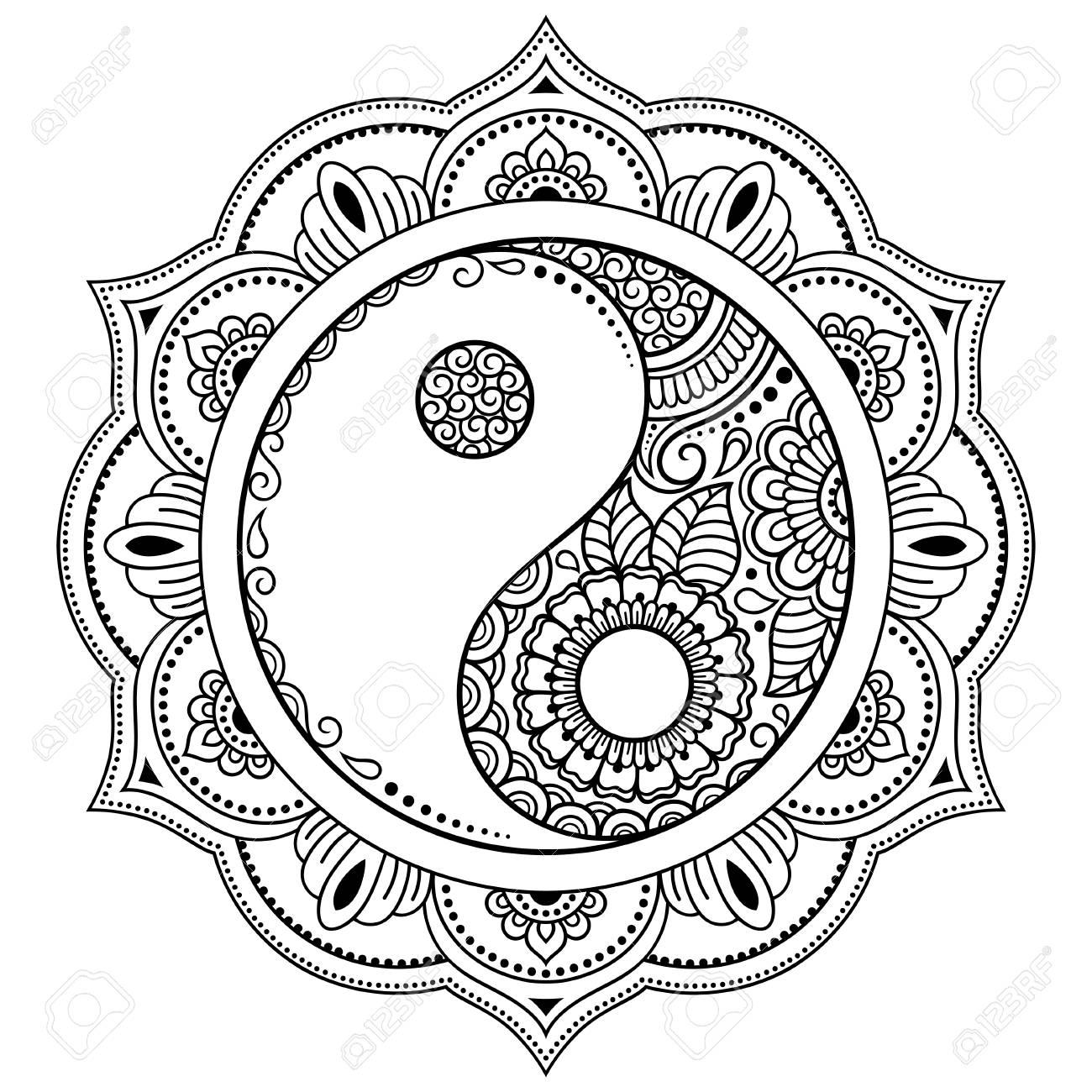 Circular Pattern In The Form Of A Mandala Yin Yang Decorative