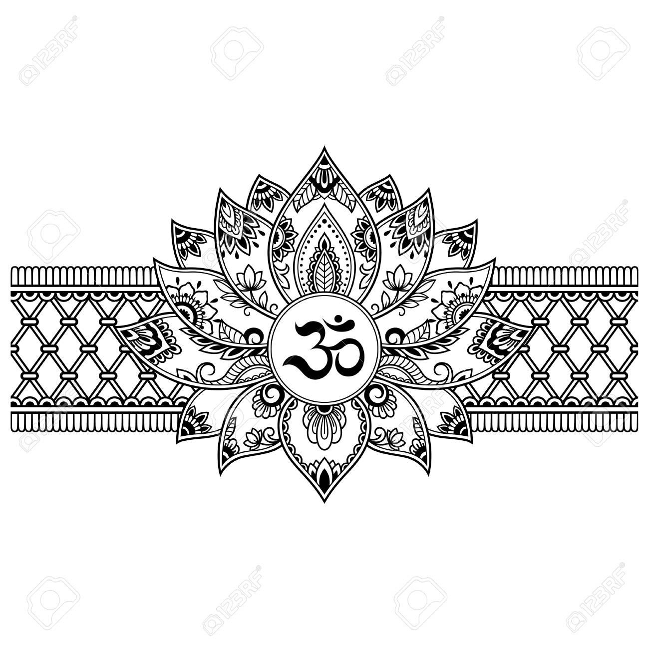 Mehndi Lotus Flower Pattern With Mantra Om Symbol And Border