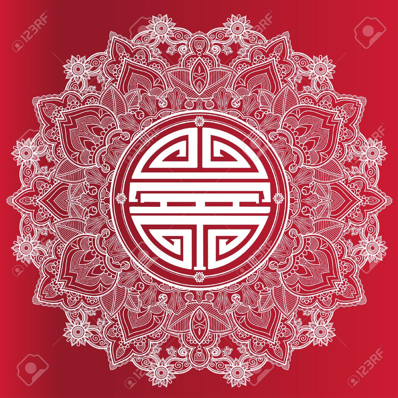Chinese Good Health Symbol