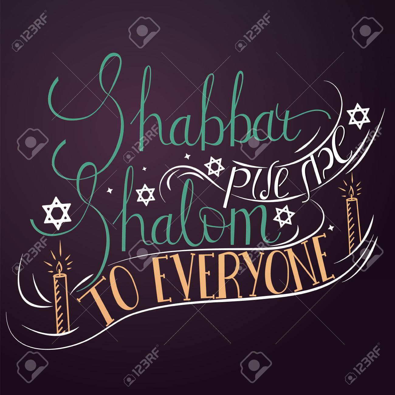 Hand written lettering with text shabbat shalom to everyone hand written lettering with text altavistaventures Images