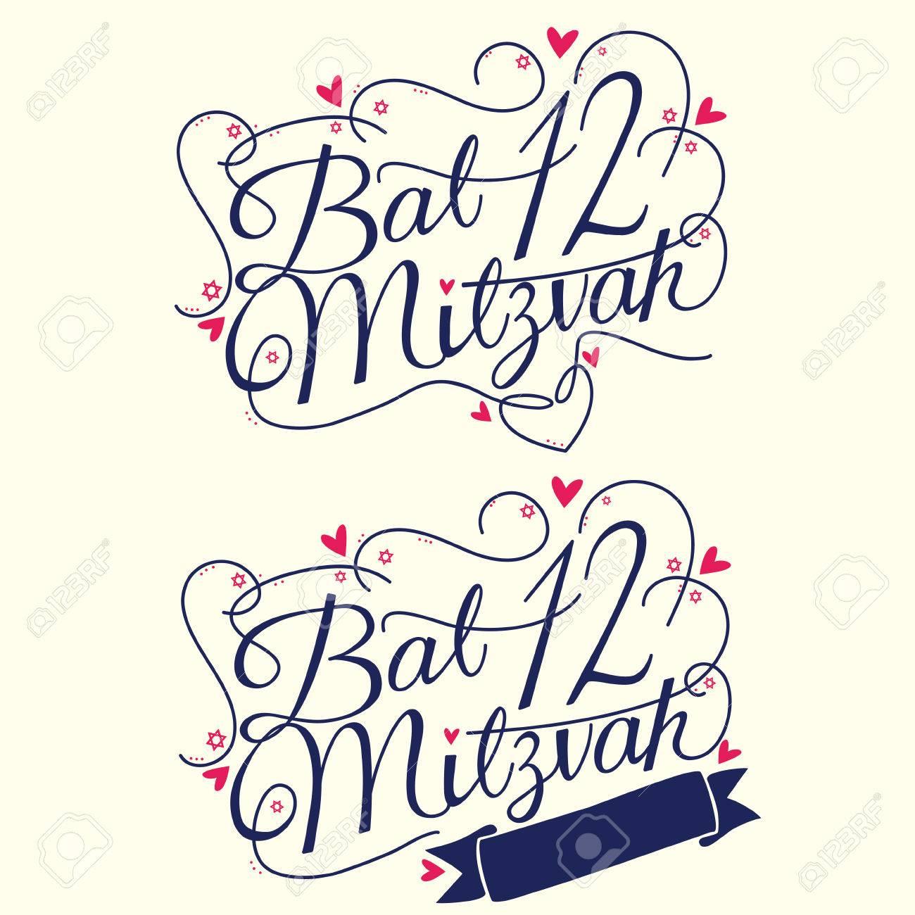 Typographic illustration of handwritten bat mitzvah for design typographic illustration of handwritten bat mitzvah for design invitation and greeting card for jewish bat m4hsunfo