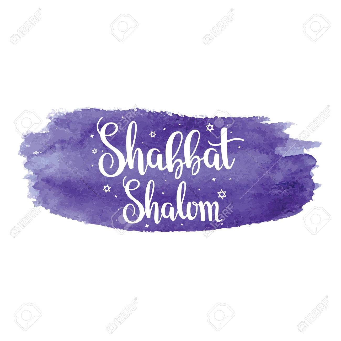 Lettering with text shabbat shalom typographical design element lettering with text altavistaventures Images