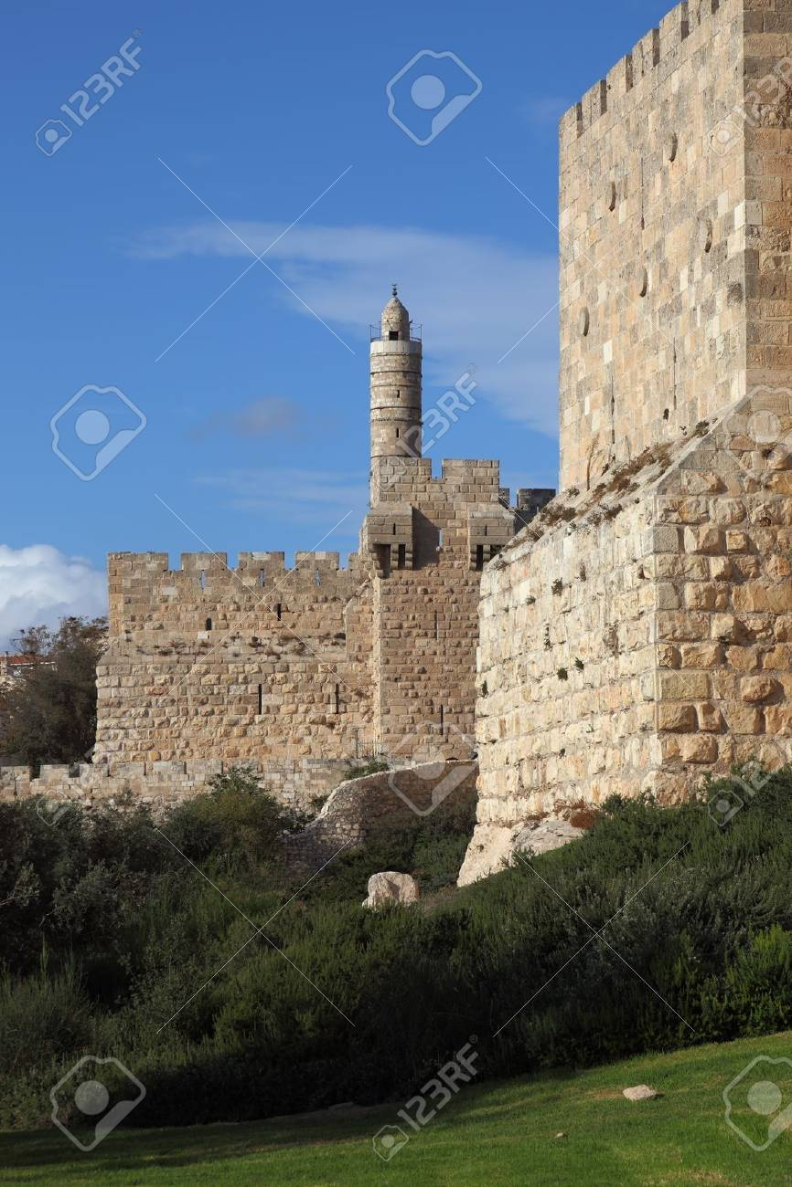 Grandiose walls of Jerusalem and the Tower of David Stock Photo - 12546674