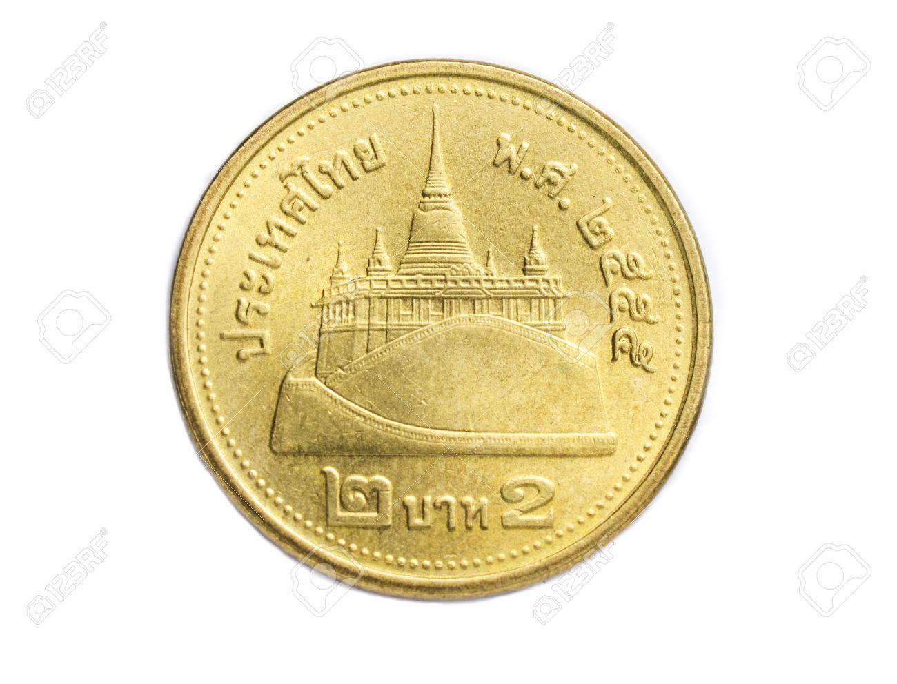 Thai 2 Baht Münze Lizenzfreie Fotos Bilder Und Stock Fotografie