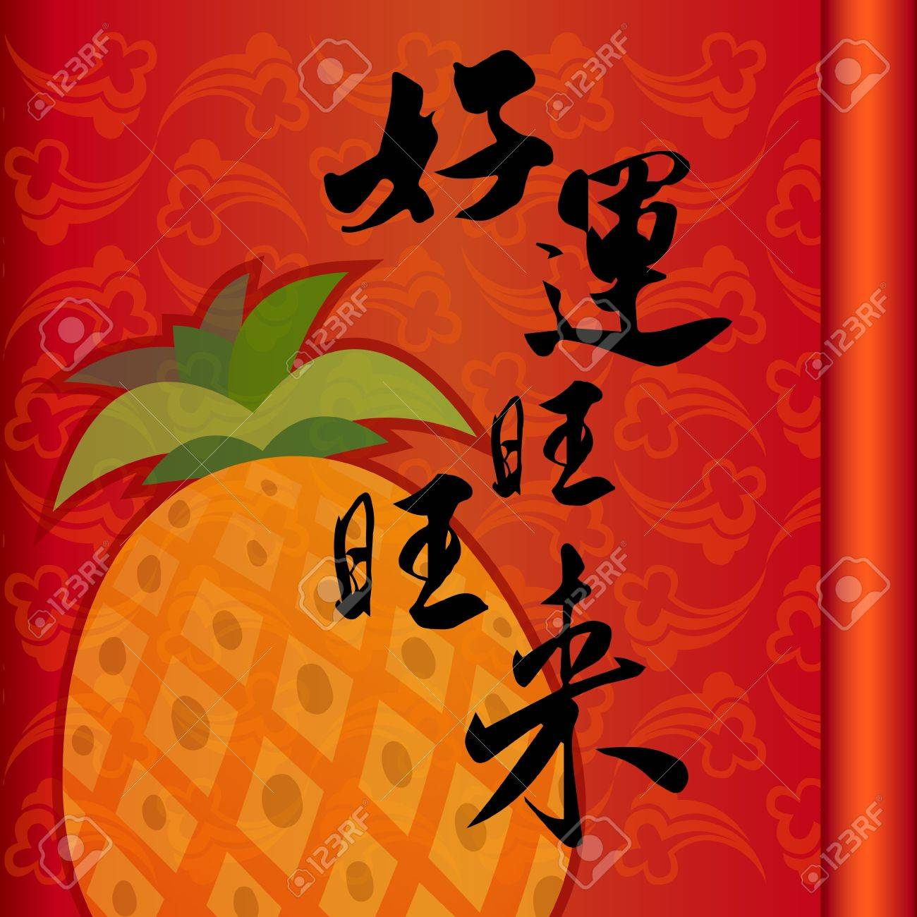 Chinese character for  good fortune Chinese new year Stock Vector - 17240692