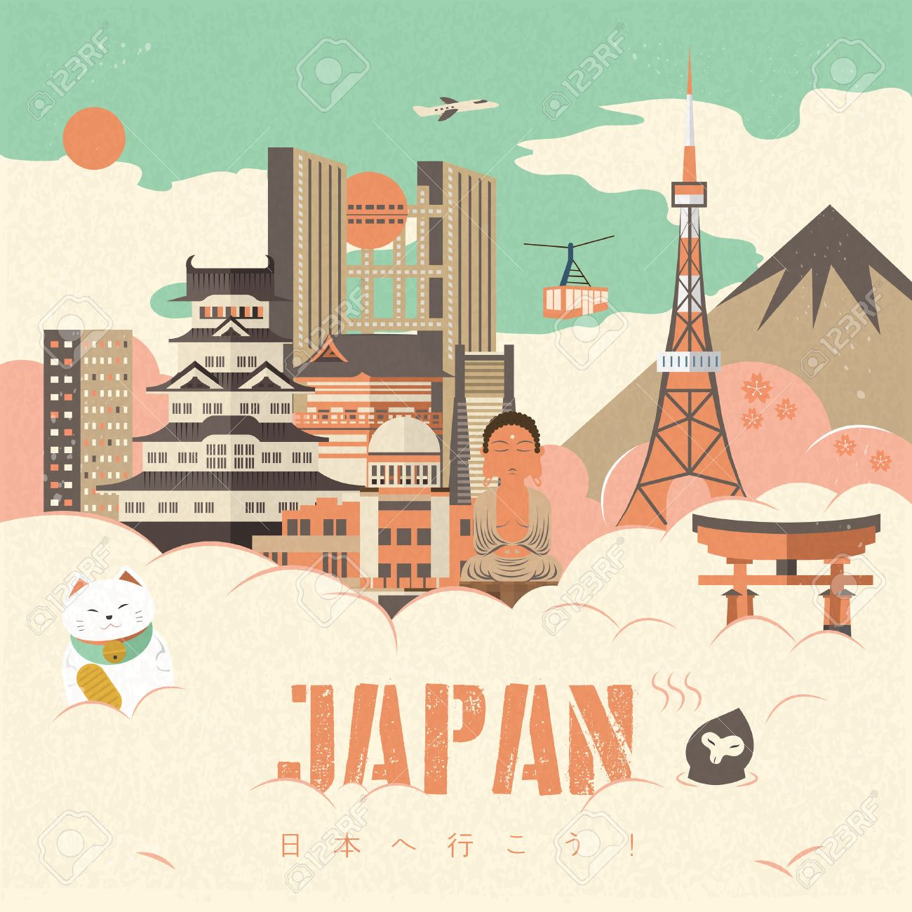 Poster design japan - Adorable Japan Travel Poster Design Go To Japan In Japanese Words Stock Vector 50046088