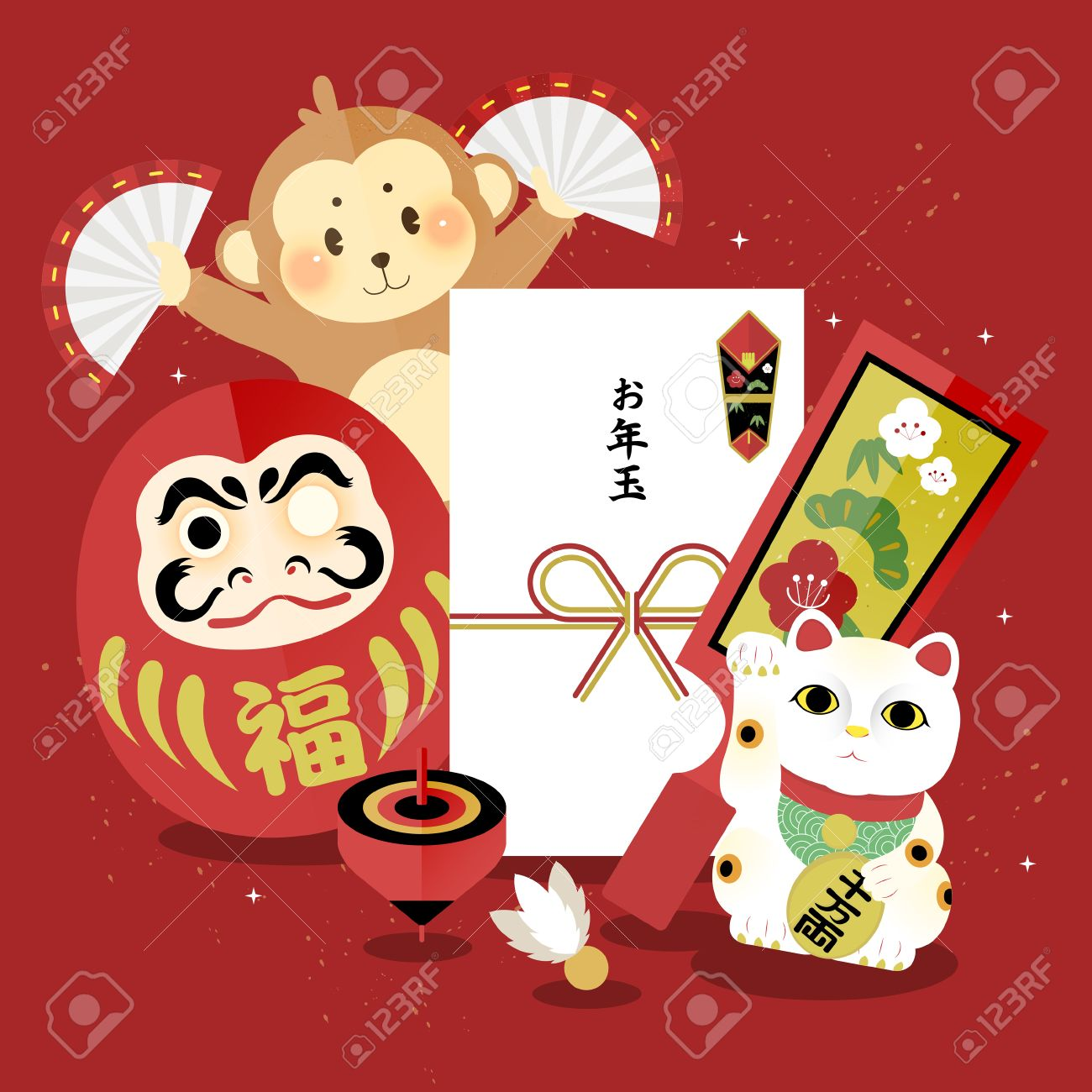 Lovely Japanese New Year Poster Design - New Year Money, Luck.. Royalty  Free Cliparts, Vectors, And Stock Illustration. Image 50046173.