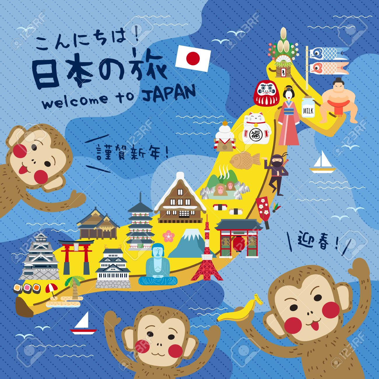 funny japan travel map with banana hello japan travel and happy