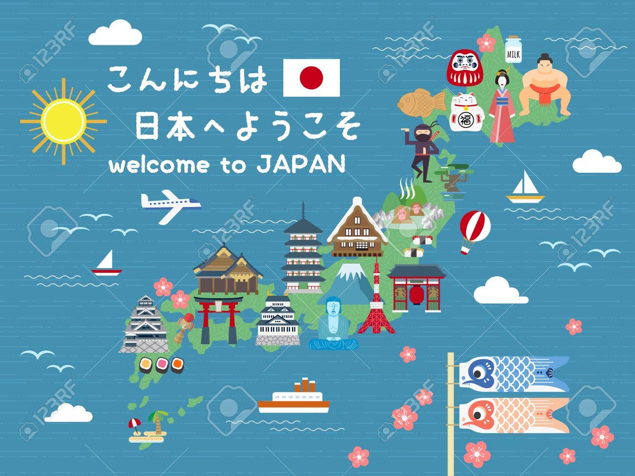 素敵な日本旅行マップ - こんに...