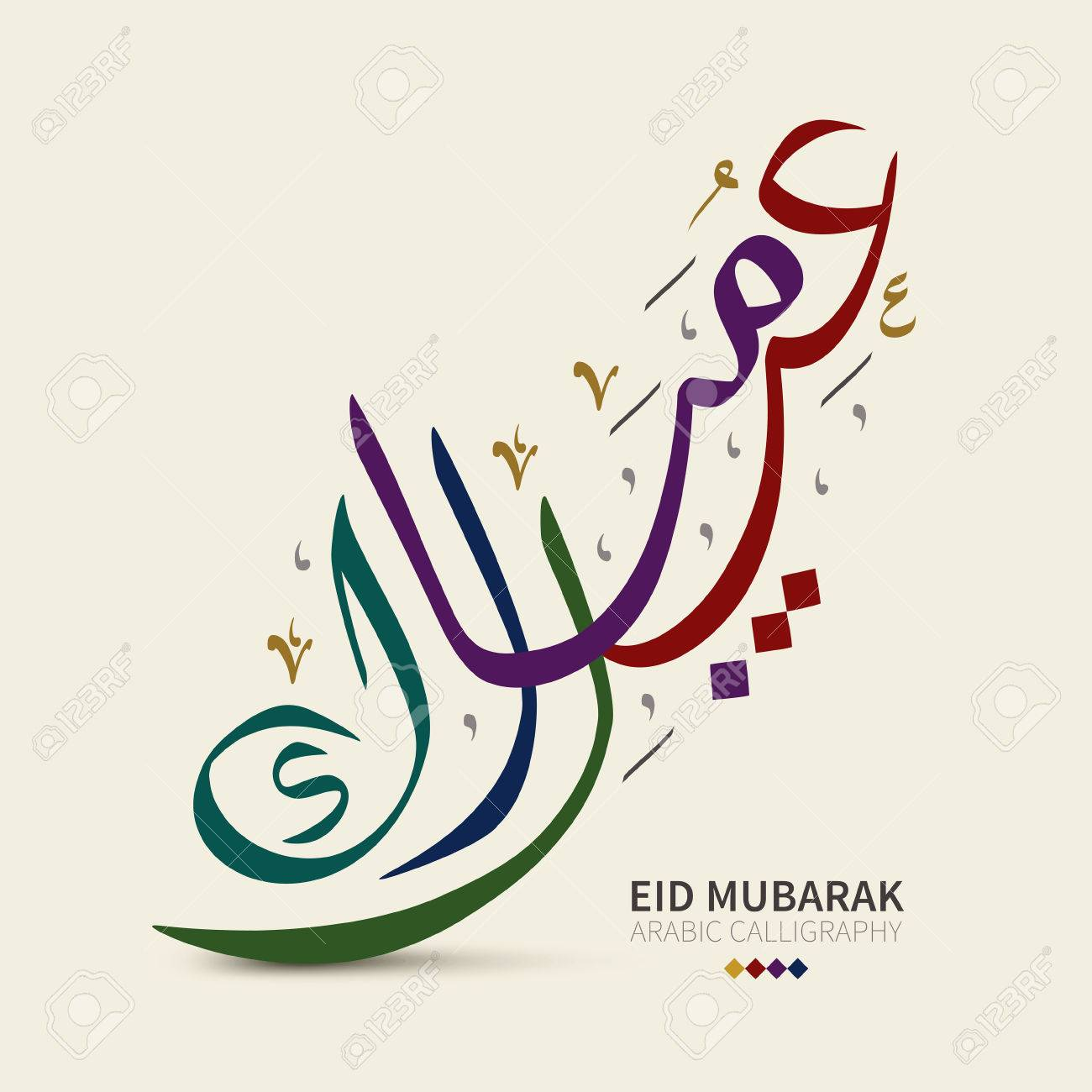 Arabic Calligraphy Design Of Text Eid Mubarak For Muslim Festival Stock Vector