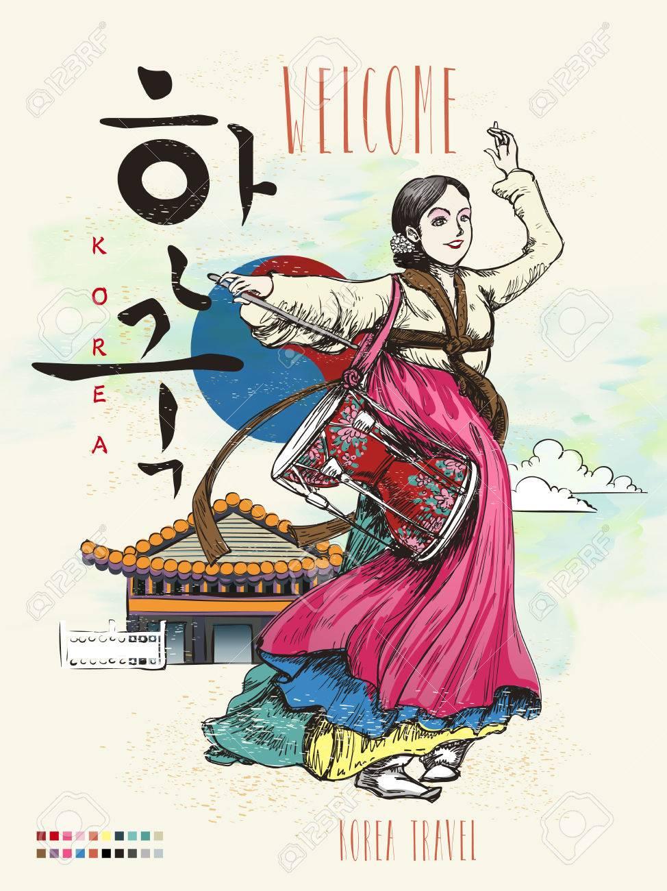 Korean poster design - Korea Poster With Traditional Janggo Dance Korea Written In Korean Words Stock Vector 60001039