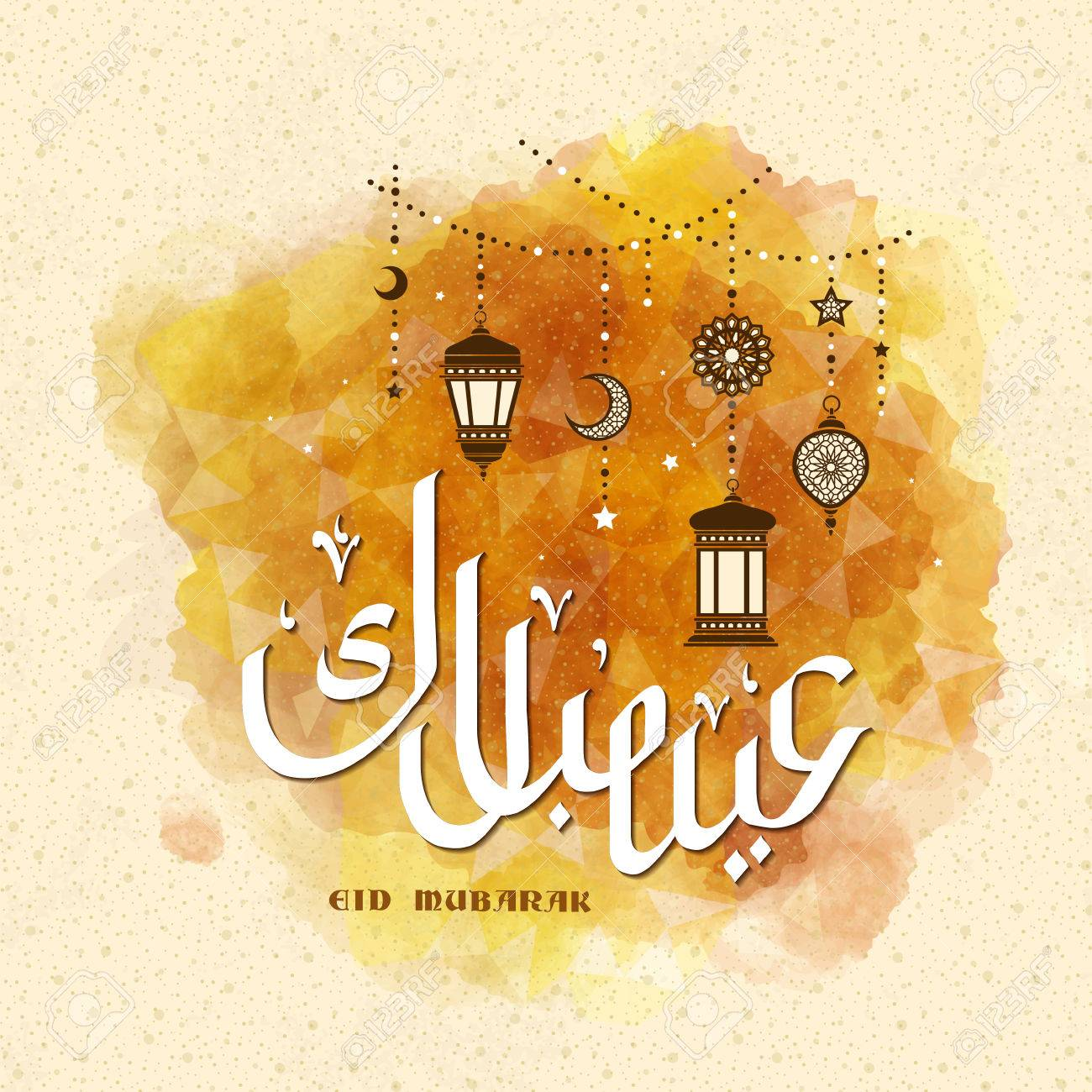 Eid Mubarak Calligraphy Design With Crescent Decorations And Royalty Free Cliparts Vectors And Stock Illustration Image 64064084