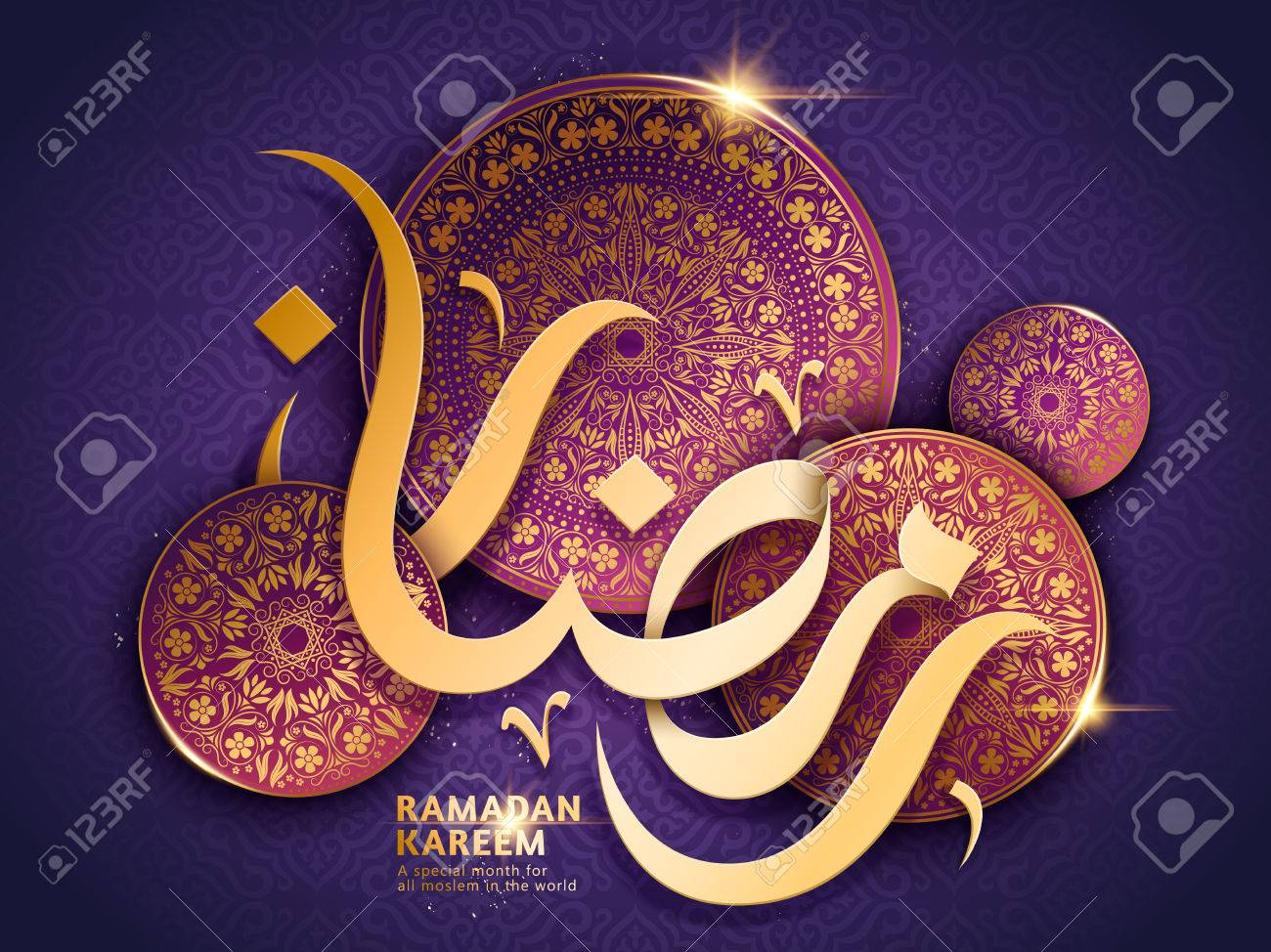 Free ramadan vector to download