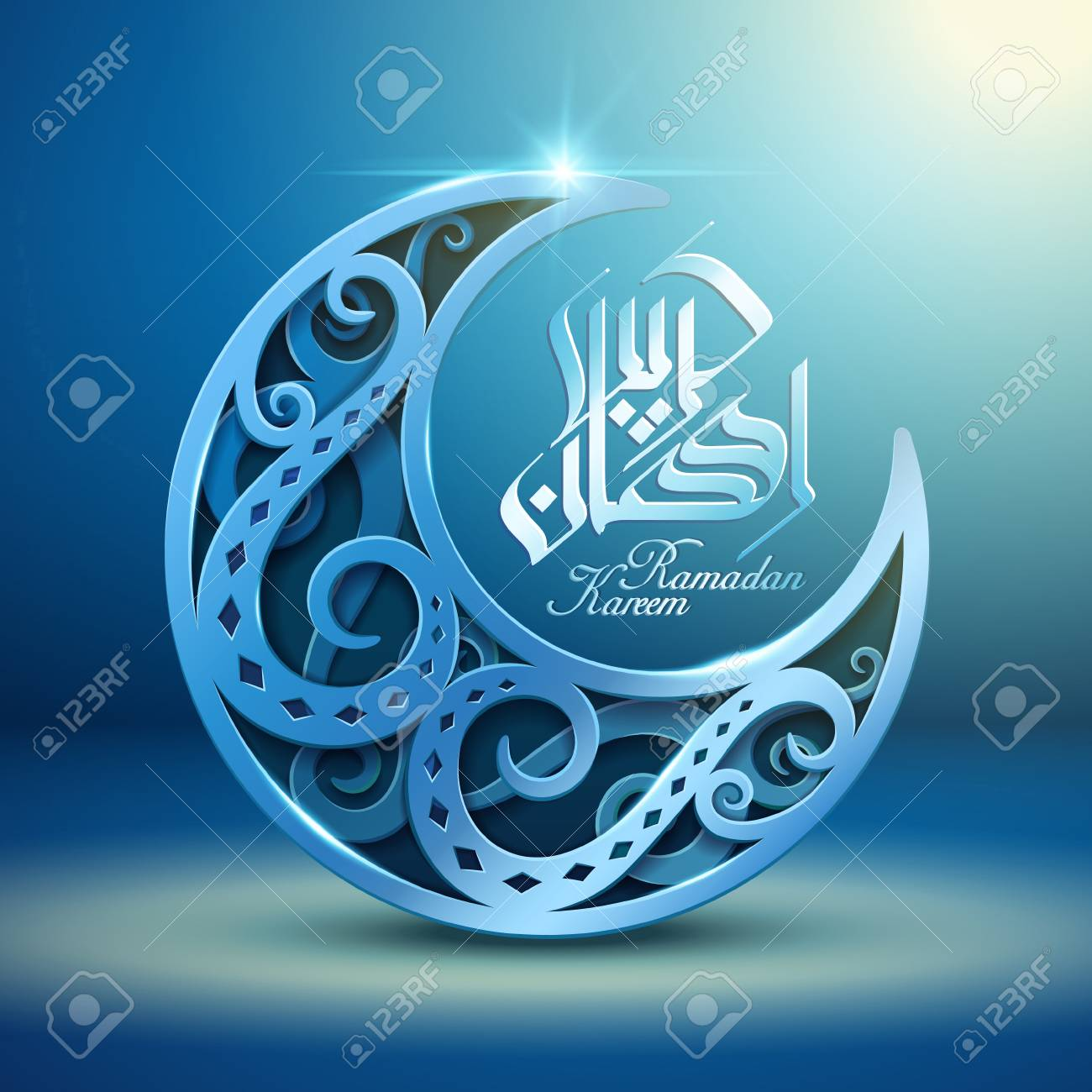 Light Blue Arabic Calligraphy Design For Ramadan Kareem And Beautifully Carved Crescent Moon Stock Vector