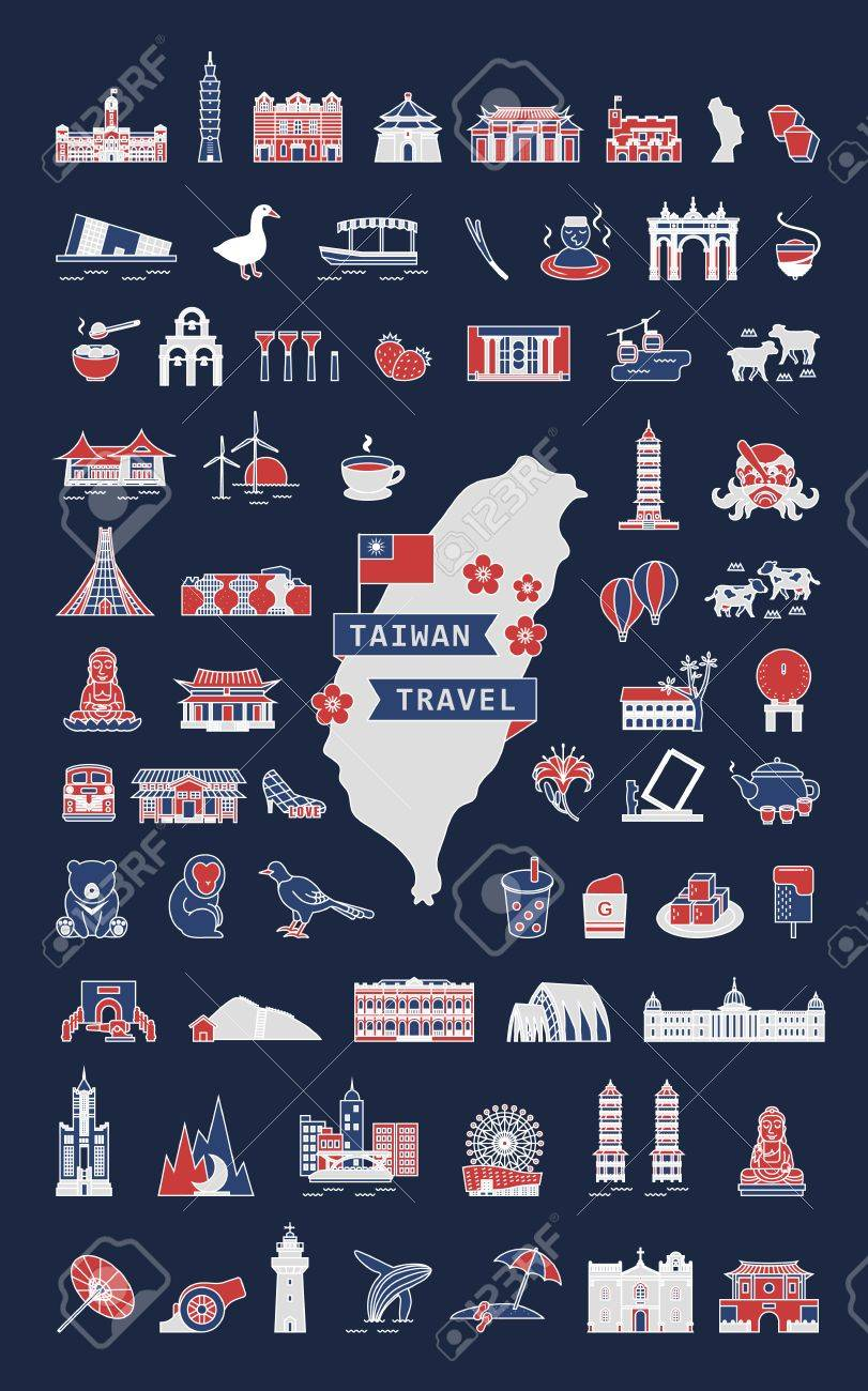 Taiwan travel symbol collection, famous architectures and specialties in flat design isolated on dark blue background, tricolor design - 86920311