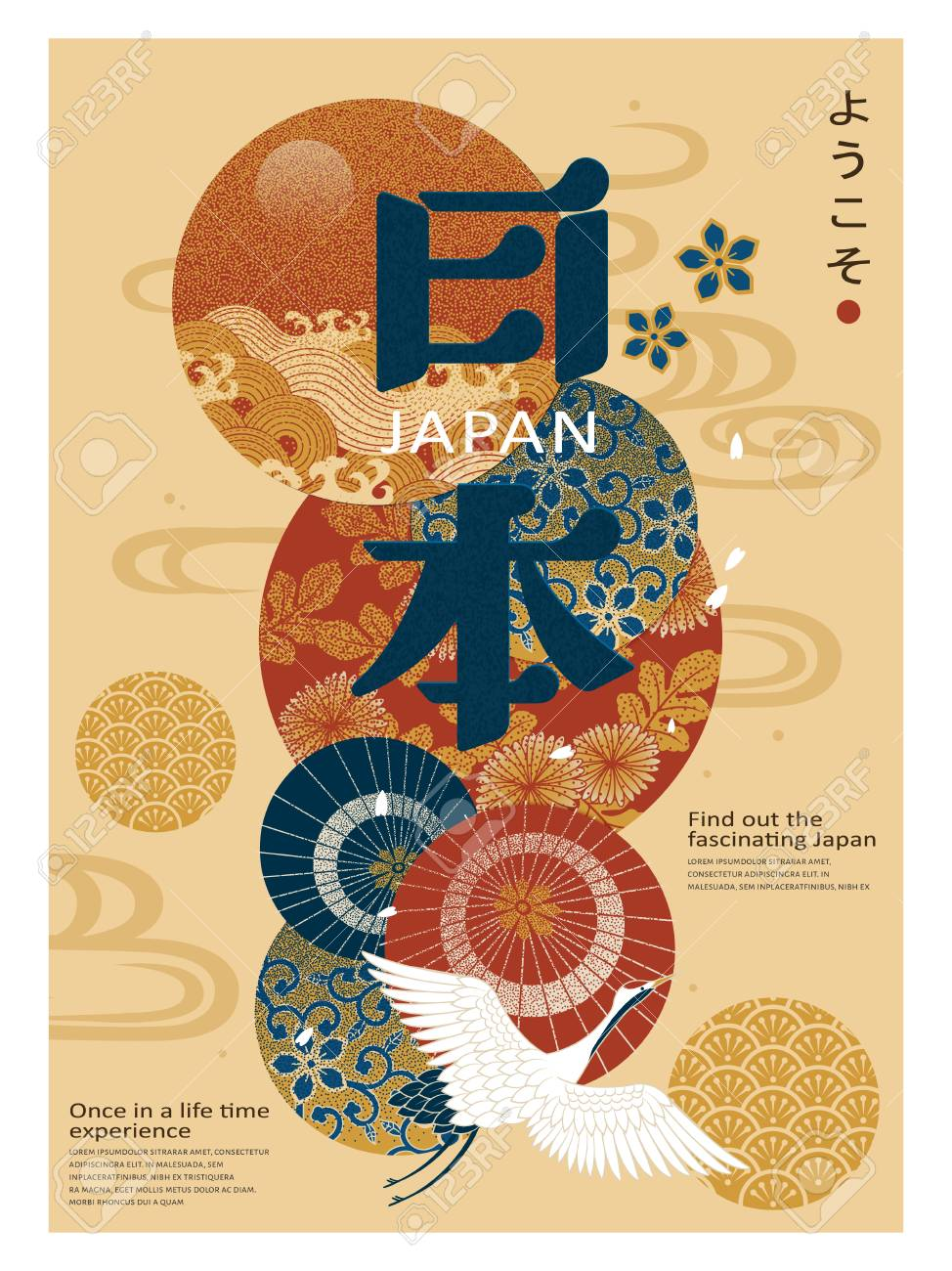 Traditional Japan travel concept, elegant pattern and red crowned crane elements, welcome to japan in Japanese word - 90063667