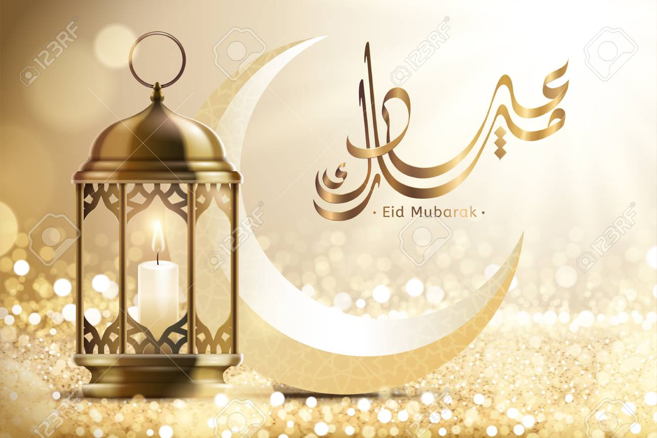 Eid Mubarak calligraphy with lantern and crescent elements on shimmering scene - 101006796