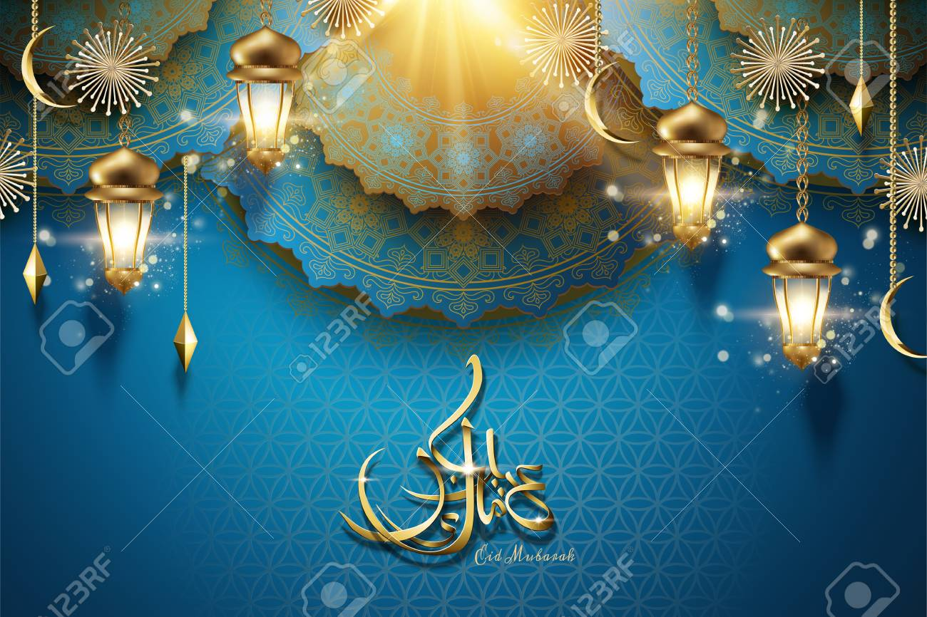 Eid Mubarak calligraphy design with hanging fanoos and crescent on blue background, 3d illustration - 114705264