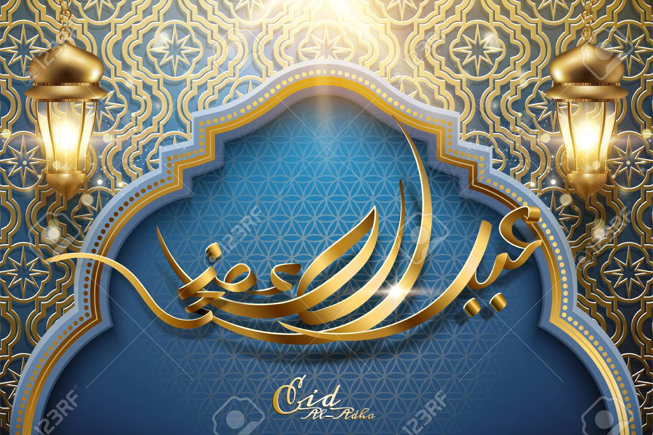 Eid Al Adha calligraphy design with glittering fanoos on carved floral decorations in 3d illustration - 114705269