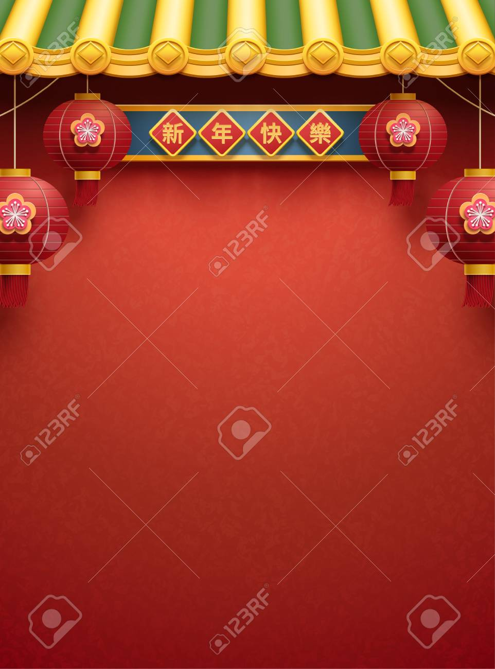 Traditional Chinese roof with red lanterns and wall for design uses, Happy new year words written in Chinese characters on the spring couplet - 127631277