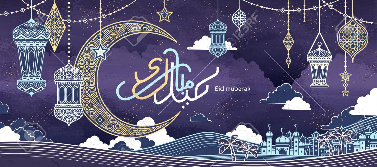 Islamic line style design with mosque and big crescent in night desert, Eid mubarak calligraphy which means happy holiday in Arabic - 120722401