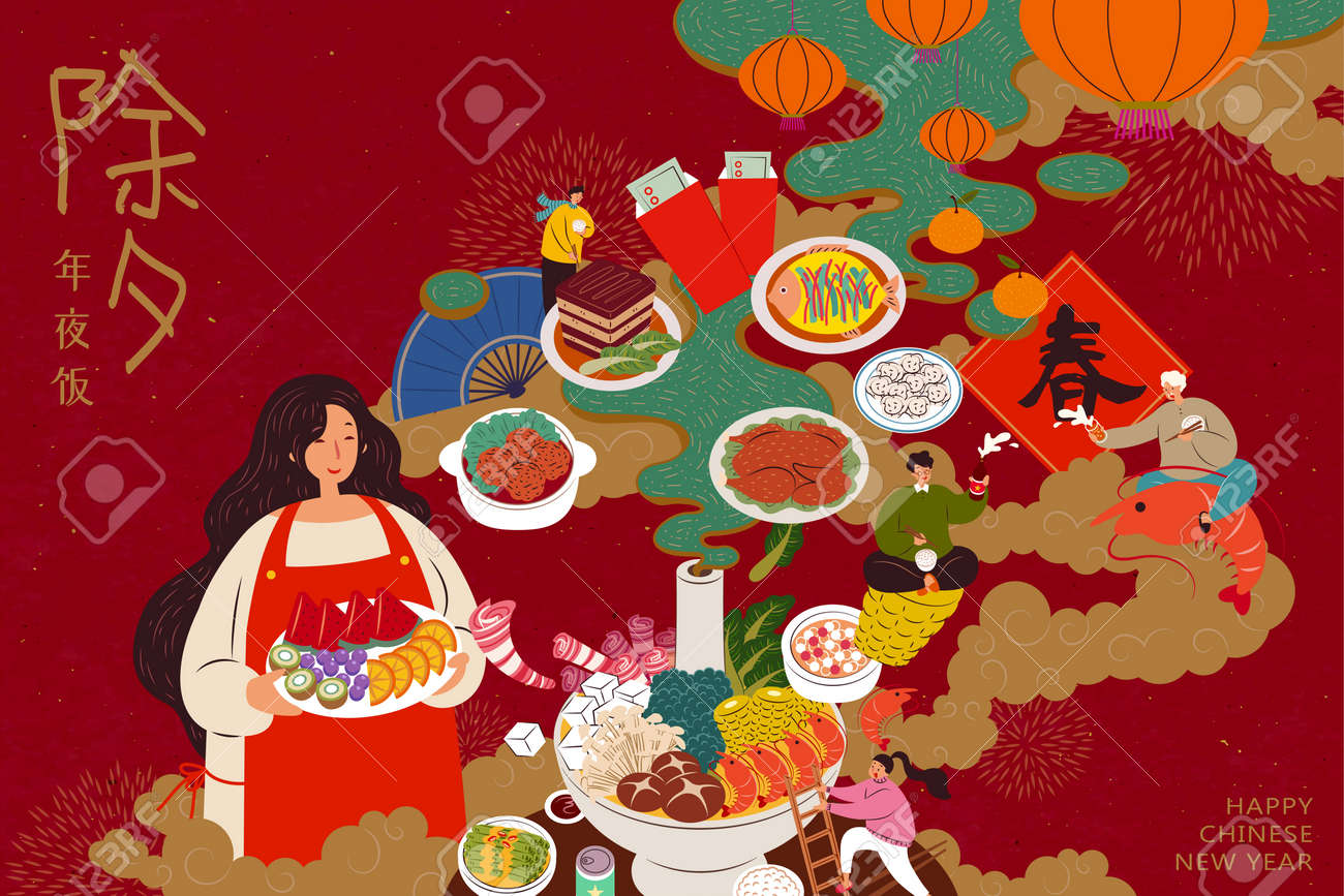 Family is busy preparing for the reunion dinner. Background in red and bursting with happiness. Reunion dinner in the lunar new year's eve and spring are written in Chinese character - 158461704
