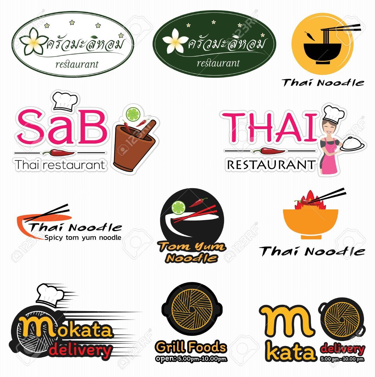 Logo Thai Restaurants Design Royalty Free Cliparts Vectors And Stock Illustration Image 127977557